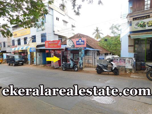 5.5 Cent house plot for sale at Poojappura Junction Trivandrum real estate kerala