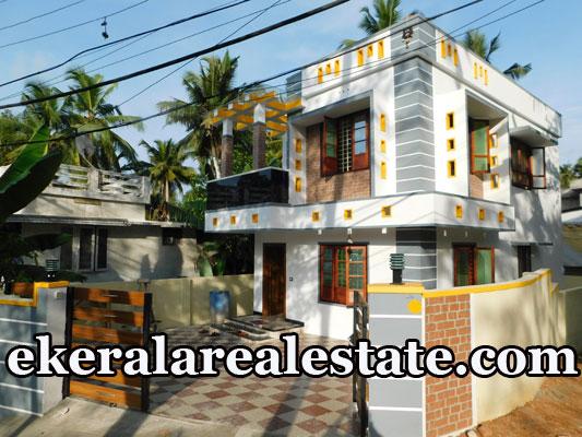 4 bhk New House Sale at Ayodhya Nagar Manikanteswaram Peroorkada Trivandrum