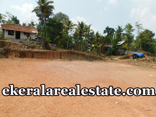1.10 Acre land for sale at Mamam Attingal Trivandrum real estate kerala
