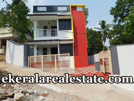 house for sale at Vazhayila Peroorkada Trivandrum real estate kerala