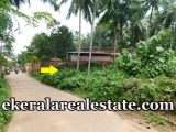 Road frontage land plot sale at Panankara Vattiyoorkavu