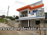 1750 sq ft new house sale at Thirumala Trivandrum