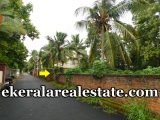 18 cents land plot sale at Sreekaryam Trivandrum