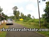 Cheap rate land 83 cents sale in Kattakada