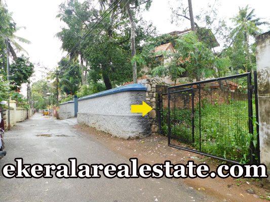Poojappura Trivandrum 15 cents residential land for sale
