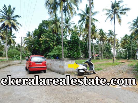 Road frontage plot sale in  kowdiar