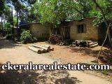 Pongumoodu Ooruttambalam land plot for sale