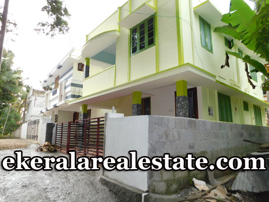 1400 sqft new house sale in Mukkola Nettayam