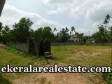 20 cents land plot for sale in Kannammoola