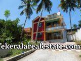 vattiyoorkavu 8 cents land and new house for sale