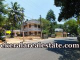 11-cent-land-and-3-bhk-house-sale-in-Valiyarathala