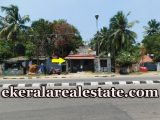 Shanghumugham 600 sq ft old house sale in Trivandrum