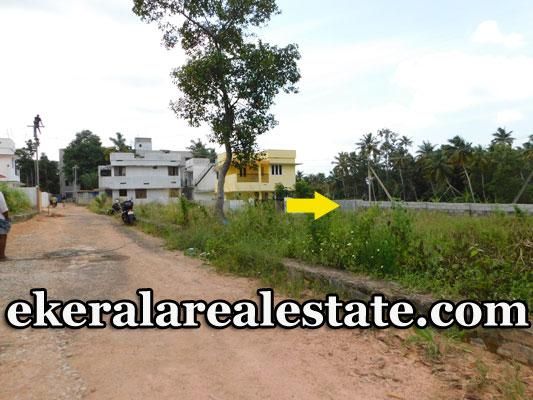land-sale-near-balaramapuram