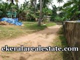 7-cents-house-land-sale-in-Paravur-Kollam