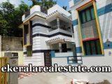 1400-sq-ft-budget-house-sale-in-Kakkamoola-Kalliyoor