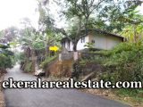 Low-budget-land-and-3-bhk-houses-sale-in-Kattakada