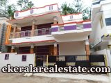 Below-40-lakhs-new-house-sale-at-Peyad-Trivandrum