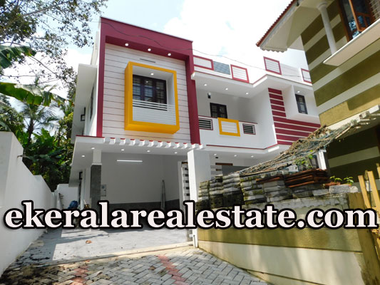 5-cents-land-and-new-house-sale-at-Pallimukku