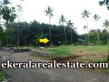 Kazhakuttom low price house plot for sale