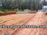 Manappuram Malayinkeezhu residential plot for sale