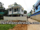 1450 sq ft low budget house sale at Neyyattinkara