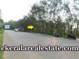 42 cents plot sale in Vamanapuram Venjaramoodu Road