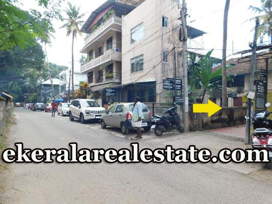 Land-plot-10-cents-sale-in-Vanchiyoor-Trivandrum