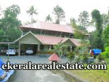 Dairy-farm-and-house-sale-at-Kottayam