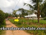 Keraladithyapuram-Trivandrum-9-cents-house-plot-for-sale