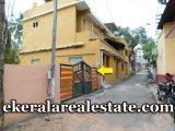 Immediate sale 12 cents land Near Ayurveda College Trivandrum
