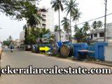 Residential land sale in Padmavilasam Road Pazhavangadi