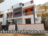 Thirumala-Trivandrum-1650-sq-ft-new-house-for-sale