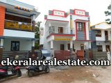 1400 sq ft double storey new house sale near Tirumala