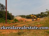Vilavancode Kanyakumari land plot for sale 1.75 acre