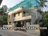 New House Sale at Peroorkada Enikkara below 75 lakhs
