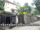 9.5 cents House with Land for Sale at Sasthamangalam