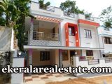 57-lakhs-new-house-sale-near-Vattiyoorkavu-1610-sqft