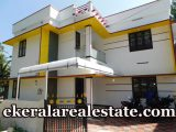 Karyavattom-below-55-lakhs-new-house-for-sale