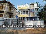 60-lakhs-new-modern-house-sale-in-Kulasekharam-Vattiyoorkavu