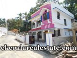 Below 55 lakhs new beautiful house sale in Kattuvila Peyad