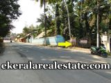 Price-Below-2-Lakhs-Per-Cent-Land-Plots-Sale-at-Marayamuttom