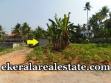 Peyad-Trivandrum-land-plot-for-sale-price-below-5-lakhs