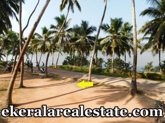 Lake View Frontage land plot sale in Venganoor Vellayani