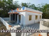 3-bhk-single-storey-new-house-sale-near-Venjaramoodu
