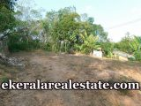 Land-plot-sale-in-palam-Junction-Attingal-Vamanapuram-Road