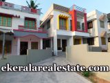 1600-sq-ft-beautiful-house-sale-in-Njandoorkonam-Trivandrum