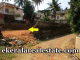 8-cents-lorry-plot-sale-Near-Peroorkada-14-lakhs-per-cent