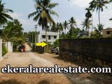 Road Frontage house plot sale in Arappura vattiyoorkavu
