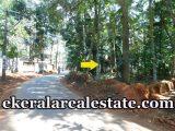 Kanjiramkulam 70 cents commercial land plot for sale