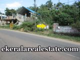 Main Road Frontage 20 cetns Land plot For Sale at Kachani